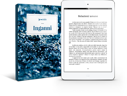 Inganni - Searain